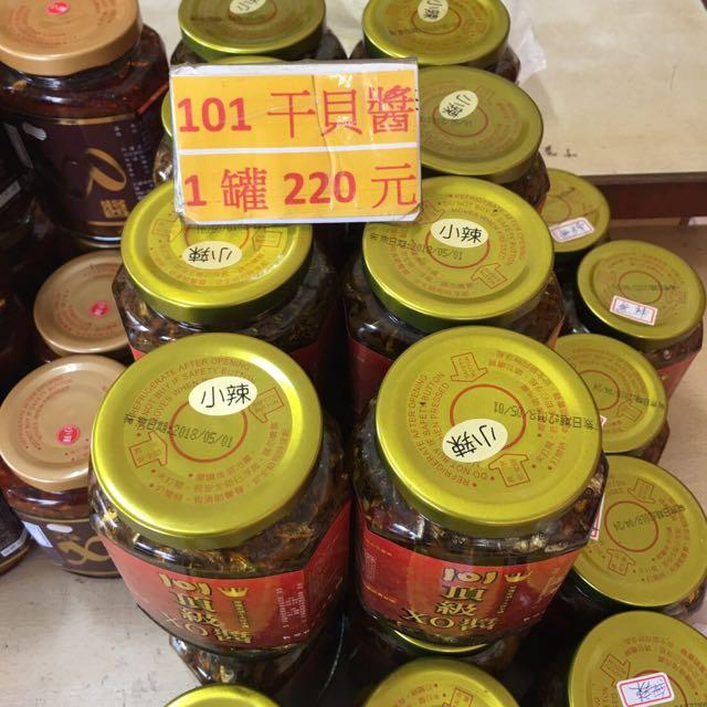 代購😄澎湖產品#六月免購物直接送