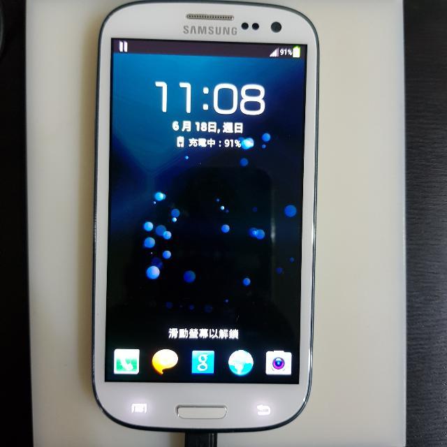 三星 Samsung S3 白色機 功能正常 單機出售
