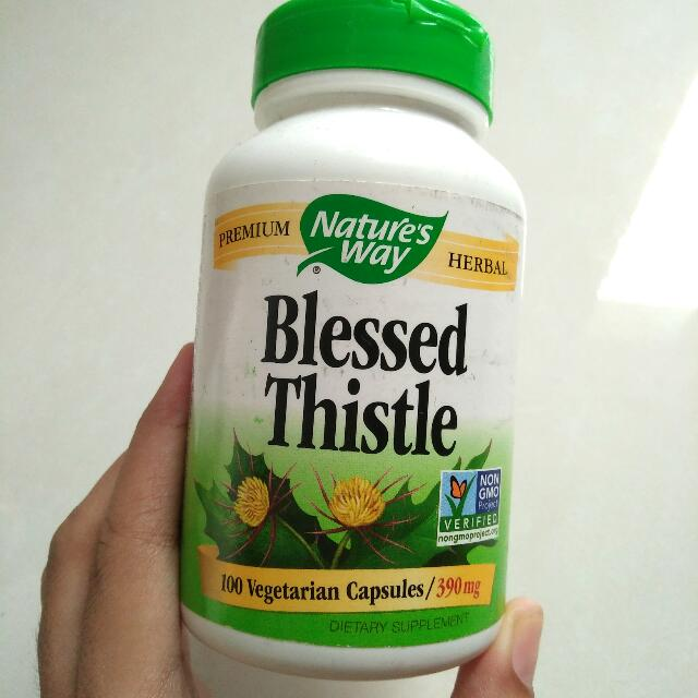 Blessed Thistle ASI Booster