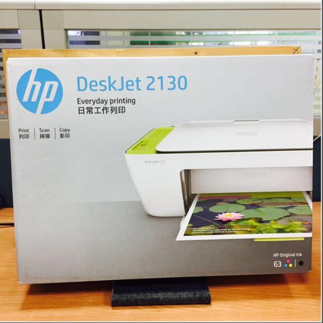HP Deskjet 2130 印表機 掃描機