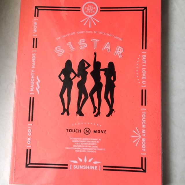 SISTAR TOUCH AND MOVE with group pc