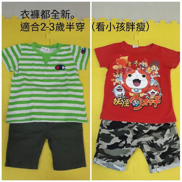 男童套裝,棉t,褲子,全新。