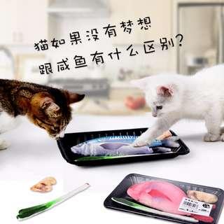 仿真魚組合貓薄荷貓玩具
