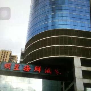 車位出租近屯門市中心