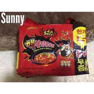 Korean Double Spicy