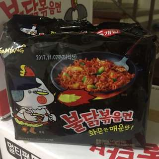 Korean Original Spicy Noodle