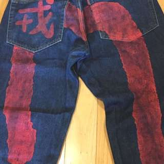 EVISU Designer Japanese Jeans