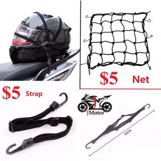 Motorcycle Tank / Helmet Net /Adjustable / Stretchable / Cargo Net / Netting Cord