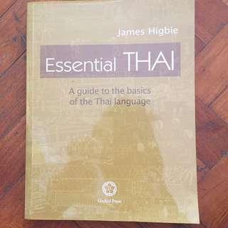 Essential thai James Higbie