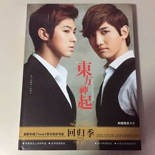 TVXQ 104 Page Hardcover Photo Album Book With Disc + 4 Photo Cards Brand New