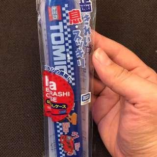 Tomica 牙刷套