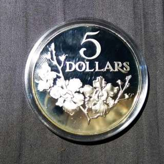 Singapore Orchid $5 Pure Silver Coin