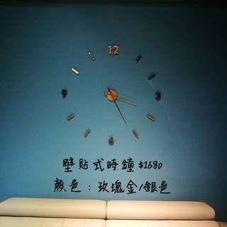壁貼式時鐘