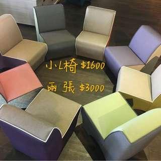 高質感小L椅/兒童椅