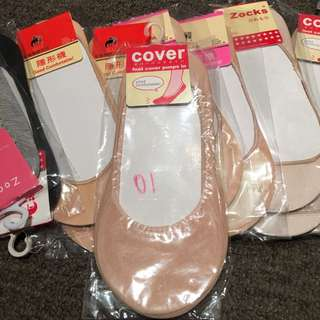 Toe Cover Socks