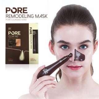 預購* 韓國yu.r PORE去黑頭鼻膜粉刺貼 (含鼻膜30ml及鼻貼10片)