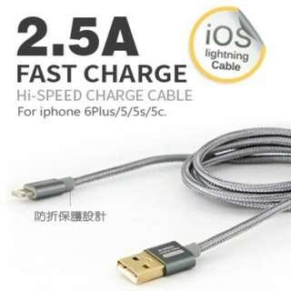 Ronever Iphone 充電線 支援2.5a 含運