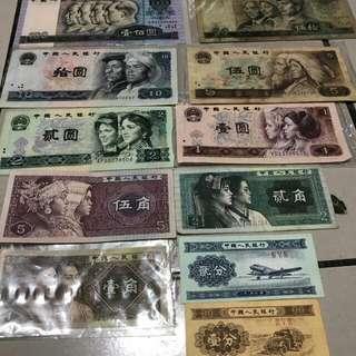 人民幣1980 -1953