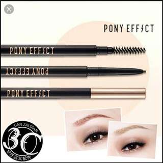 Pony Effect眉筆#Natural Brown