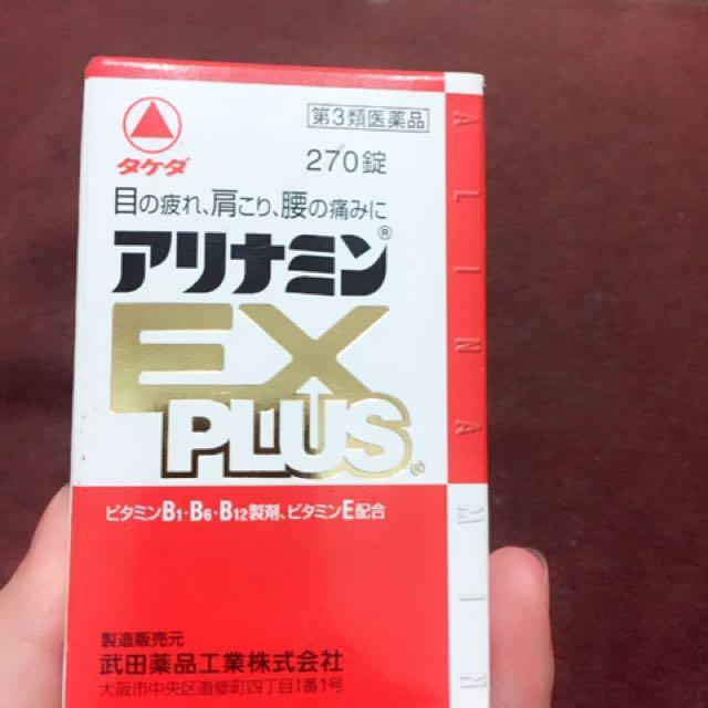 低價賣!(日本原裝)武田合利他命愛利納明ex Plus