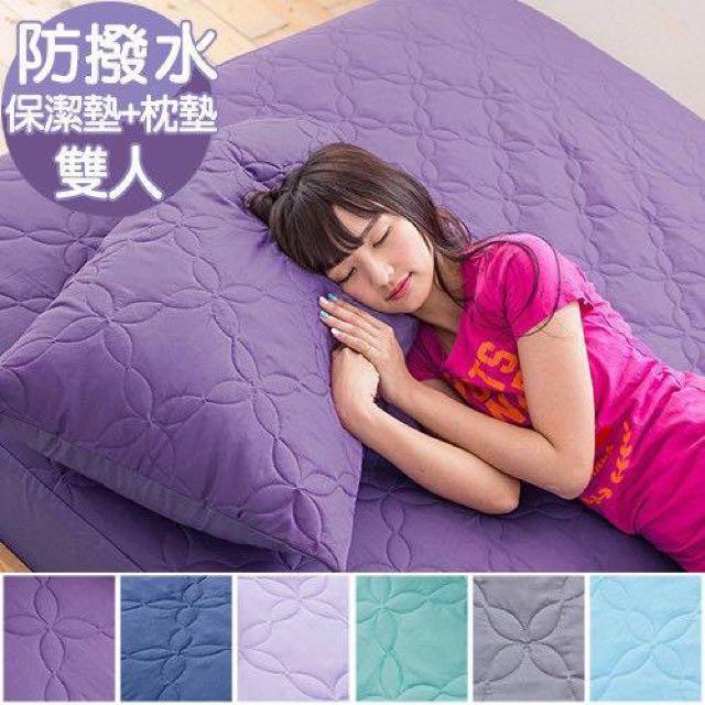 防潑水雙人三件式保潔墊+枕墊組 (多款可選)