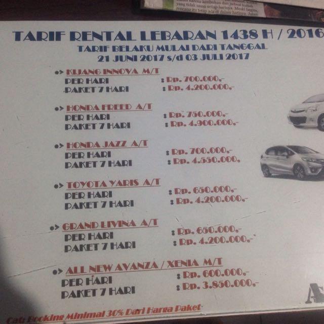 As Rental Car ( Rental Mobil Bandung Murah)