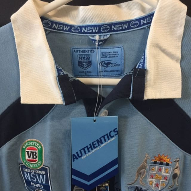 Authentic NSW Blues Top - S