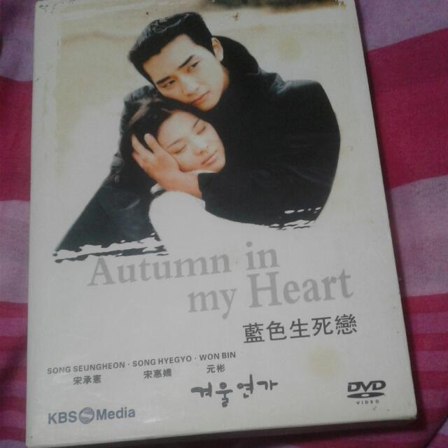 (Kdrama) Autumn In My Heart DVD Set