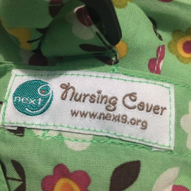 Cute Next9 Nursing Cover