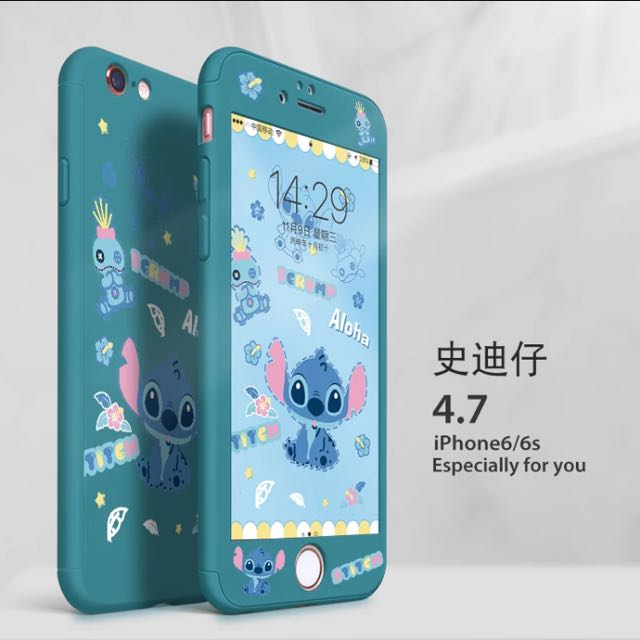 Stitch Hard Cover Iphone6/6s