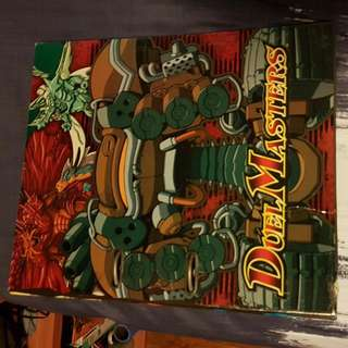 Duel Masters Ring File