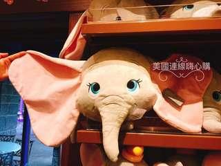 香港迪士尼優惠連線/小飛象抱枕