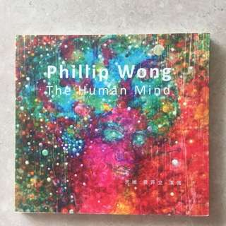 Art Book Phillip Wong