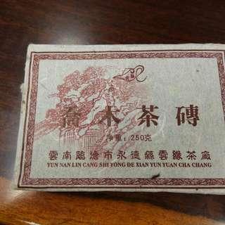 Ten year Pu Erh Aged Raw Tea Production Year 2008 Wonderful Aftertaste 普洱茶青饼砖