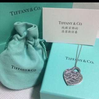 Tiffany&Co 心牌草寫純銀項鍊✨