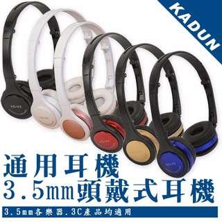 KADUN 頭罩式耳機/頭戴式耳機 3.5mm 音質優 完整盒裝 6色現貨