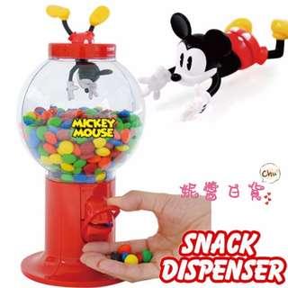 【妮醬日貨】迪士尼 米奇 糖果機 糖果罐 扭蛋機造型 收納罐 MM巧克力 雷根糖 142119