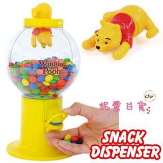 【妮醬日貨】迪士尼 小熊維尼 糖果機 糖果罐 扭蛋機造型 收納罐 MM巧克力 雷根糖 142133