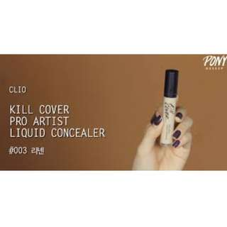 PONY RECOMMENDED: CLIO Kill Cover Pro Artist Liquid Concealer Set