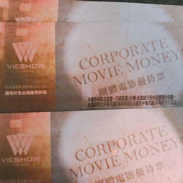 威秀電影票10張含郵