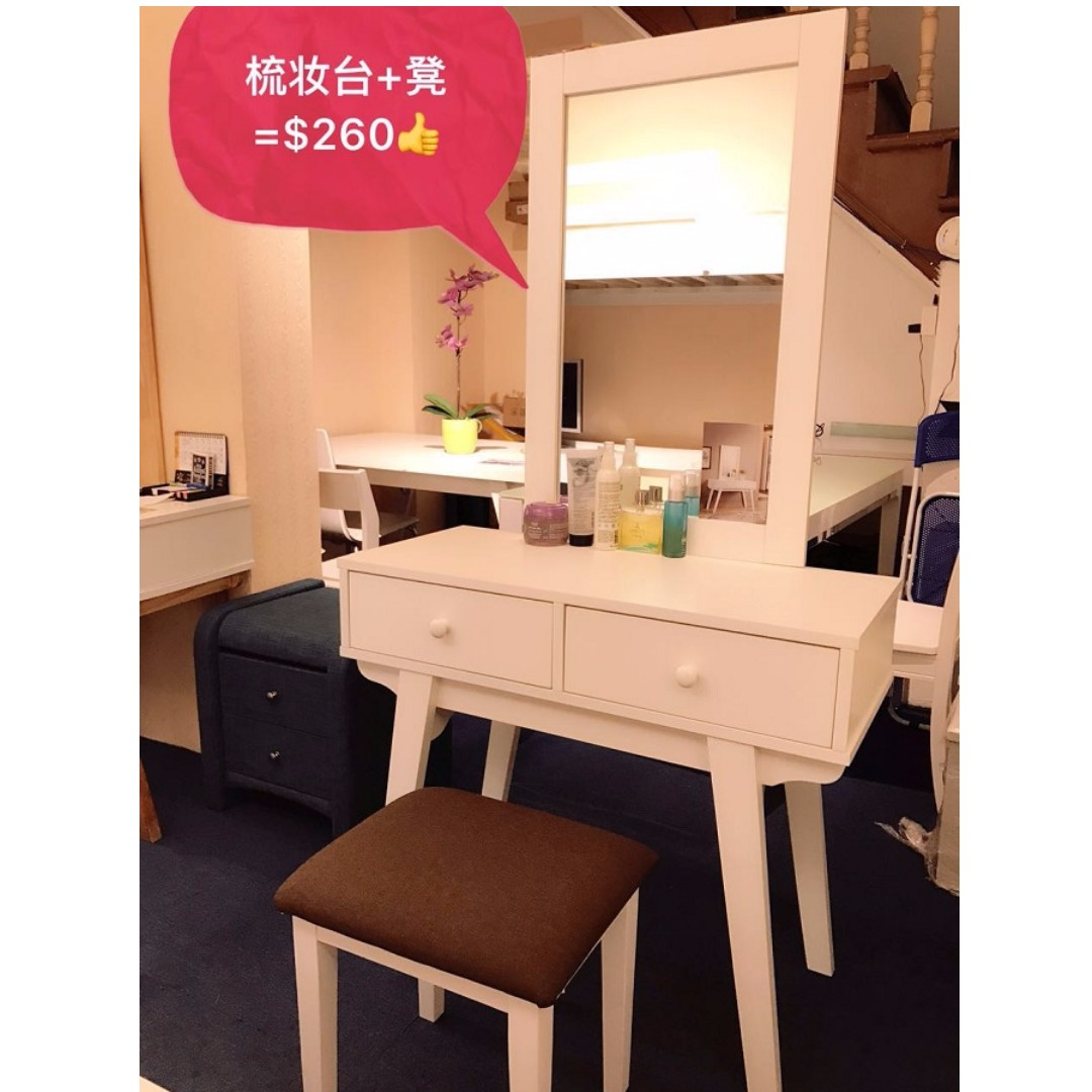 Dressing Table With Chair Made In Malaysia Ready Stock 10 Years Warranty Furniture Tables Chairs On Carou