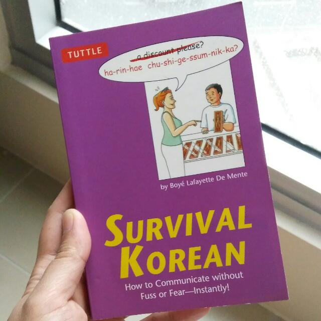 Guide to Korean language