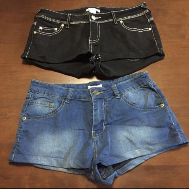Supre Shorts Bundle