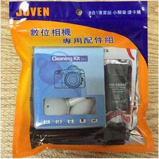 🚚 JOVEN 數位相機專用配件 8合1清潔組