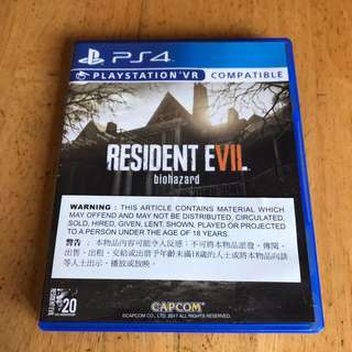 PS4 Biohazard 7