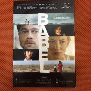 Babel movie DVD