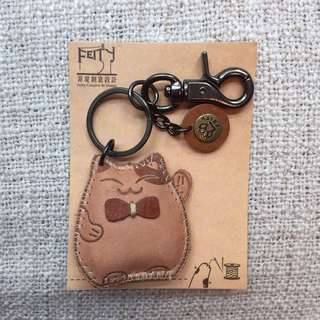BN BNIP Cute Leather Cat Keychain