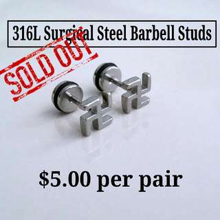 316L Surgical Steel Swastika Ear Studs