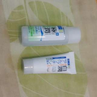 Hada Labo Trial Pack