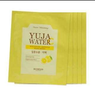 New Yuja water